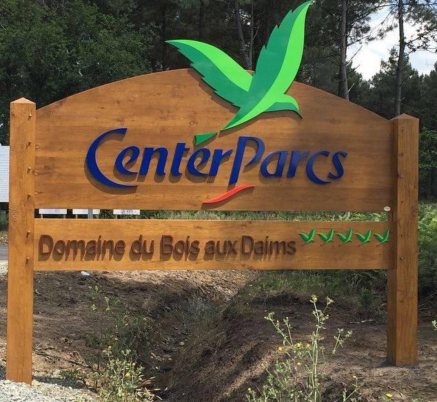 """Entrée de Center Parcs """"Le bois aux daims"""""""